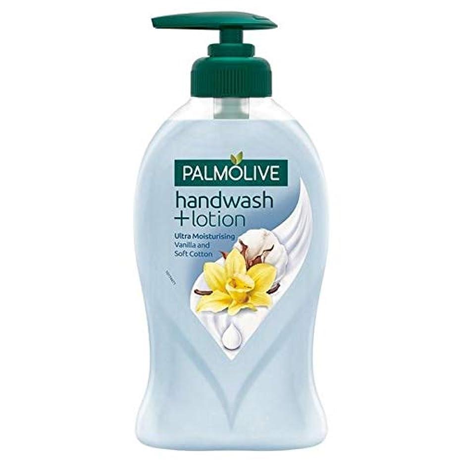 離婚通知最も[Palmolive ] Palmolive社手洗い+ローションバニラ&ソフトなコットン250ミリリットル - Palmolive Handwash + Lotion Vanilla & Soft Cotton 250ml [並行輸入品]