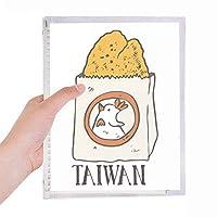 ヘビ食物のフライドチキン台湾 硬質プラスチックルーズリーフノートノート
