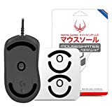 2Sets Hotline Games 3.0 Mouse Skates, Mouse Feet for Logitech G403 / G603 / G703 Gaming Mouse Feet Replacement (3rd Generation,0.6mm,Smooth, Durable,Glide Feet Pads) Professional Mice Upgrade Kit