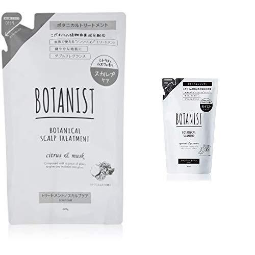 【セット買い】BOTANIST ボタニスト ボタニカルスカルプトリートメント (詰め替えパウチ) 440g & ボタニカルシャンプー モイスト (詰め替えパウチ) 440ml