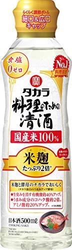 タカラ 料理のための清酒 米麹双麹仕込 500ml [ 日本酒 ]