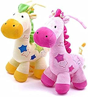 2 Pieces Pink and Yellow New Carter's Toys Plush Baby Toy W/Music Box Playing his Violin Bed Bell Horse&Giraffe Baby Toys Hanging Bell,Birthday Gifts for 0-15 Years Todllers Kids