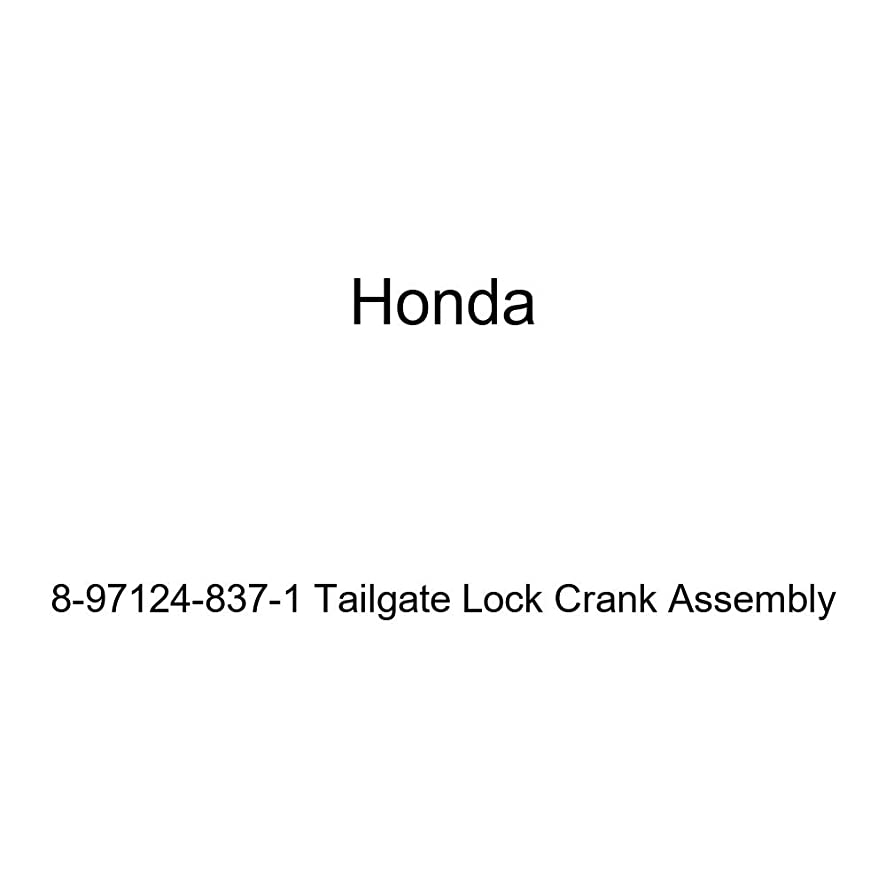 Honda Genuine 8-97124-837-1 Tailgate Lock Crank Assembly