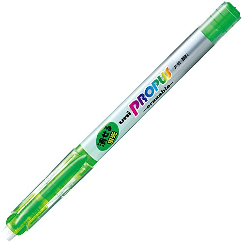 三菱鉛筆 消せる蛍光ペン プロパスイレイサブル PUS151ER.6 緑 10本