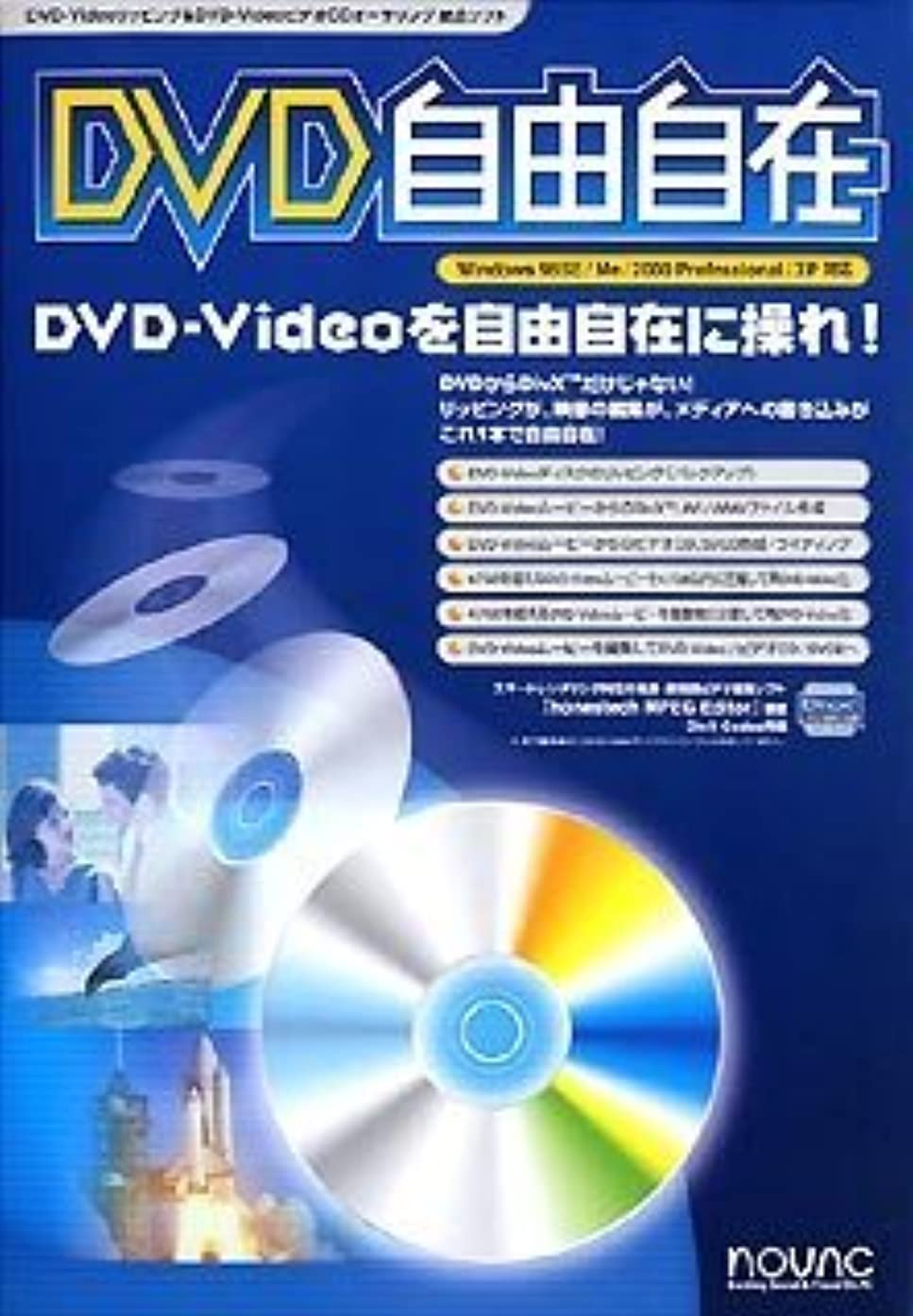 スーダン地質学新年DVD自由自在