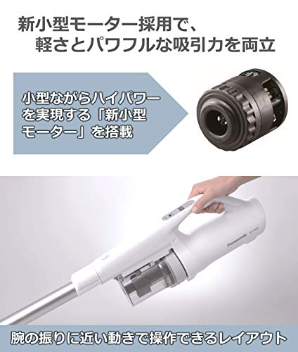 Panasonic(パナソニック)『コードレススティック掃除機パワーコードレス(MC-SB30J)』