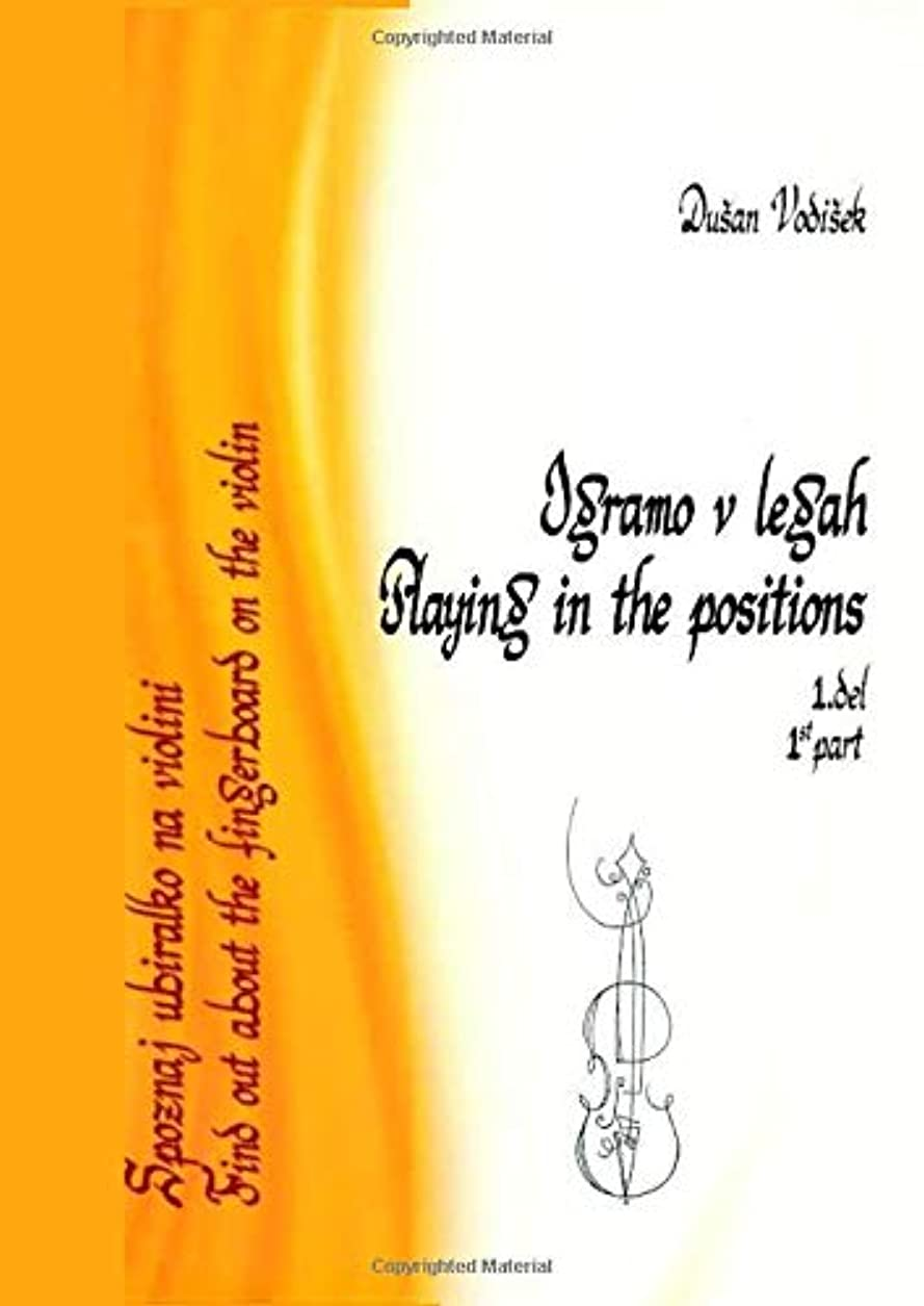 ボーナス眠るベルトSpoznaj ubiralko na violini 1. del: Find out about the fingerboard on the violin 1 Part