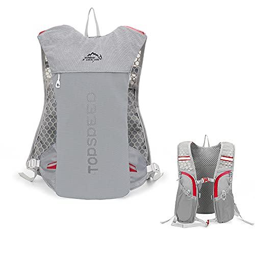 Trinkrucksack Ultraleicht Laufrucksack Fahrradrucksack Trailrunning Rucksack Wasserrucksack Joggen 2L für Männer Frauen für Außenbereich Sport Radfahren Camping...