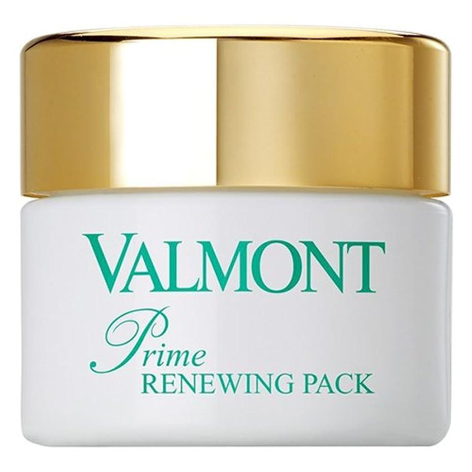 現像バタフライ見えるValmont Prime Renewing Pack, 7.0 Ounce エイジングケアマスク クリーム