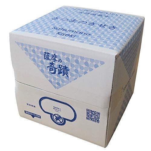 天然温泉水 薩摩の奇蹟 20リットル 1箱