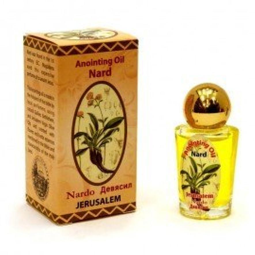ぜいたく弾丸くすぐったいNard Nardo Anointingオイルボトル30?ml Authentic FragranceからエルサレムbyベツレヘムギフトTM