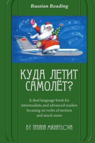 Russian Reading. Where Does The Plane Fly?: A dual language book for intermediate and advanced readers focusing on verbs