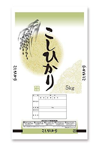 米袋 ポリ エポレン こしひかり きざし 10kg 100枚セット EP-0011