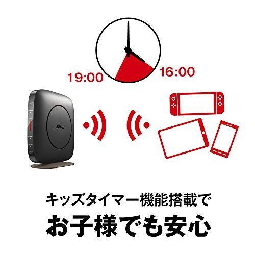 【Amazon.co.jp限定】BUFFALOWiFi無線LANルーターWSR-A2533DHP3-BK11acac26001733+800MbpsデュアルバンドIPv6対応日本メーカー4LDK3階建向け【iPhone12/11/iPhoneSE(第二世代)メーカー動作確認済み】
