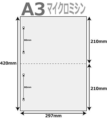 山櫻 プリンタ帳票用紙 500枚 2分割 (マイクロミシン目ヨコ1本) ファイル穴4個付 A3サイズ