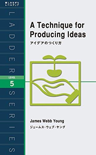 アイデアの作り方 A Technique for Producing Ideas (ラダーシリーズ Level 5)