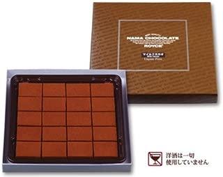 Royce' Nama Chocolate