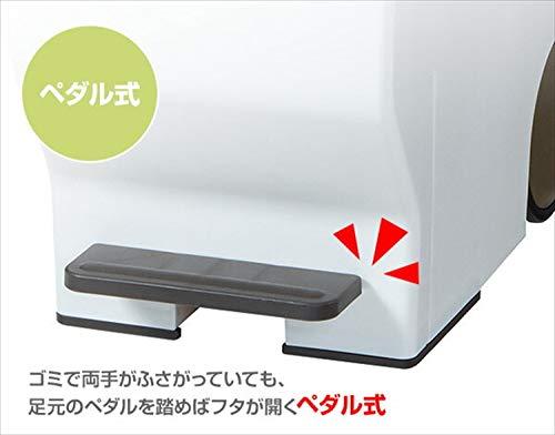 平和工業スライドペダルペール45Lごみ箱ふた付きブラウン