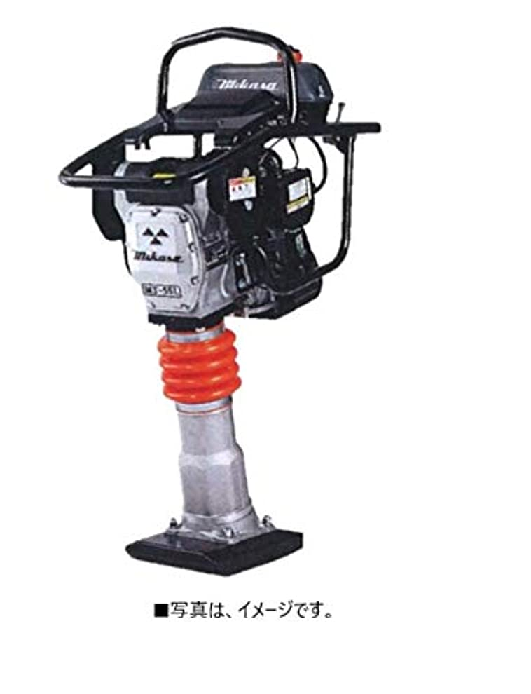 酸っぱい獣流行タンピングランマー MT-55H