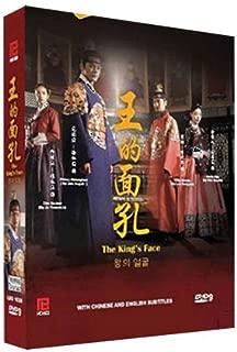 The King's Face (6-DVD Digipak by PK Entertainment, All Region, English Sub)