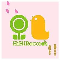 はるのうた-HiHiRecords Season Best-