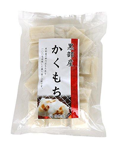 林農産 農家直送 無添加 かくもち 富山県黒部産 水稲もち米 新大正糯 100%使用 1kg 1袋