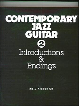 コンテンポラリージャズギター(2)