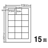 CL-12(VP)(レーザー・インクジェットプリンタ用 宛名 表示ラベル)A4 15面 500シート入 CL12