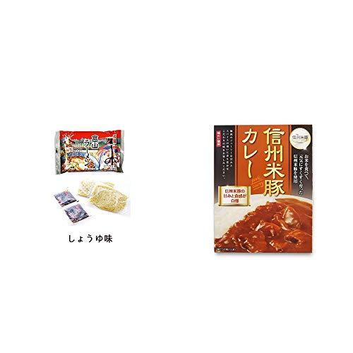 [2点セット] 飛騨高山ラーメン[生麺・スープ付 (しょうゆ味)]・信州米豚カレー(1食分)