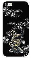 アイフォン6プラス 6sプラス ケース iPhone 6PLUS / 6sPLUS カバー スマホケース 名入れ 和柄プリント 漆黒雲海龍