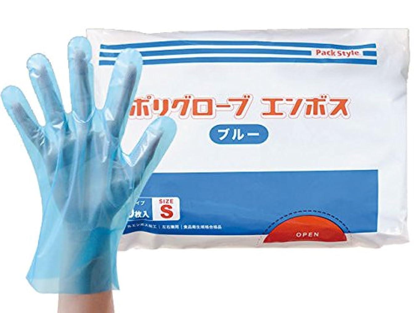 狂気トラフ予測パックスタイル 使い捨て ポリ手袋 ブルー 袋入 SS 6000枚 00437324