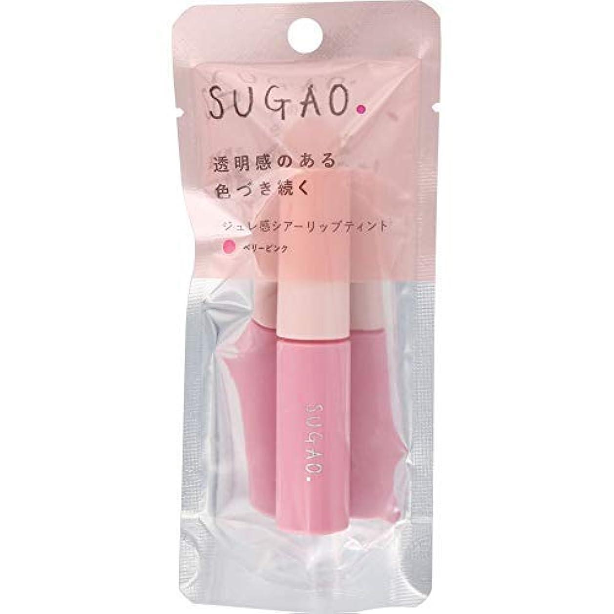 自慢拮抗する資本SUGAO ジュレ感シアーリップティント ベリーピンク × 12個セット