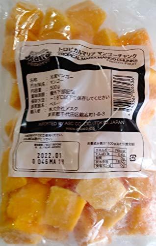 アスク アップル マンゴーチャンク 500g×6袋 業務用 冷凍 トロピカルマリア