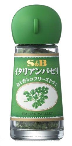 S&B イタリアンパセリ(フリーズドライ) 2g×5個