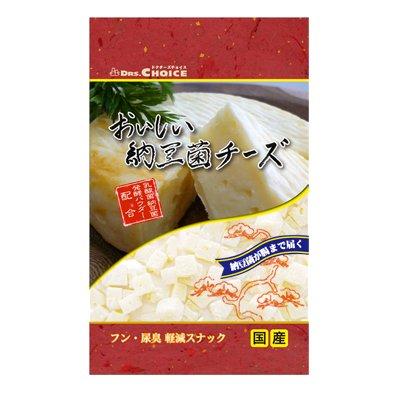 ドクターズチョイス 納豆菌チーズ 丸型 100g