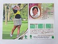 エポック 日本女子プロゴルフ協会2020■レギュラーカード■31/浅井咲希 ≪EPOCH 2020 JLPGAオフィシャルトレーディングカード≫