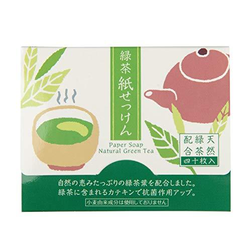 Groene Thee Japanse Papier Zeep