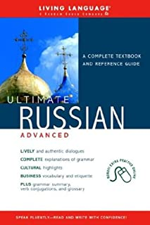Best ultimate russian advanced Reviews