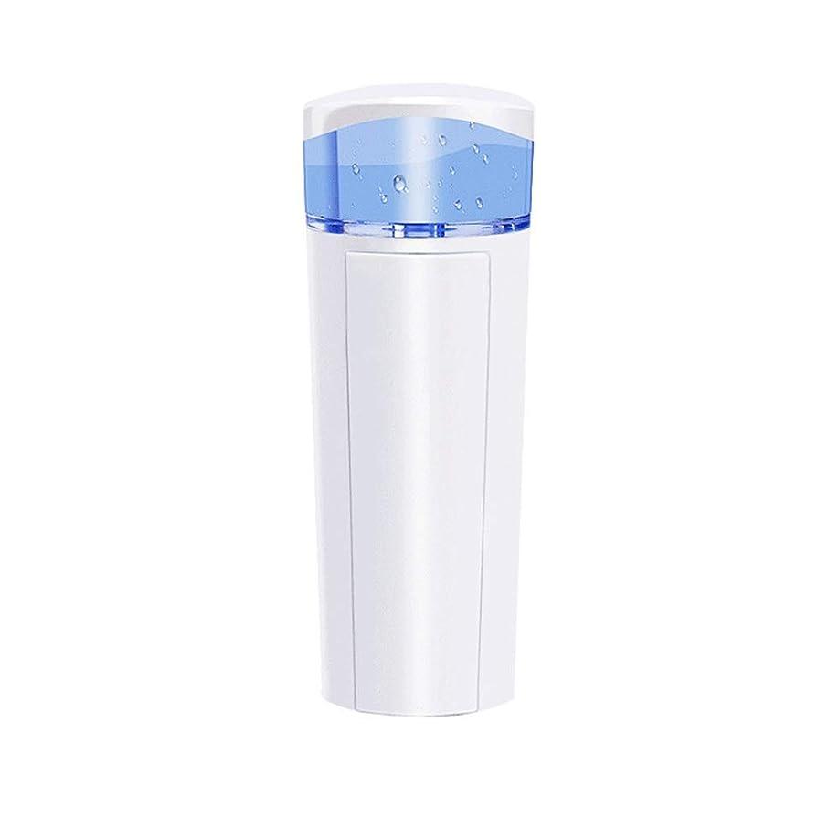 トラブルバブル剥ぎ取るZXF 充電宝物機能付き新しいナノ水道メータースプレー美容機器ABS素材ホワイト 滑らかである