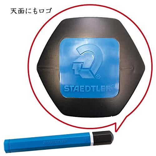 ステッドラー図面ケースアートチューブルモグラフカラー製図青94760-LG