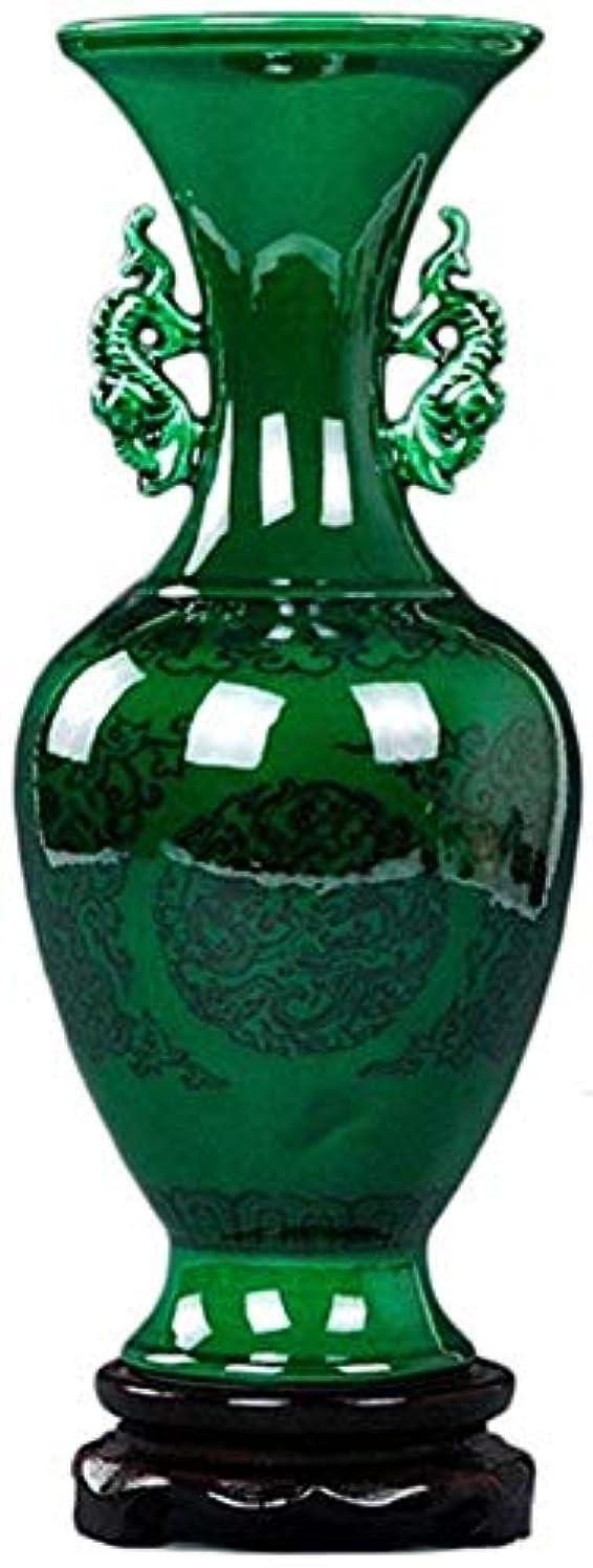 できたお互い甘い花瓶 グリーン大型セラミックグリーン釉家庭花瓶装飾アンティーク花瓶の耳のボトル中国の工芸14 * 30 * 11センチメートル