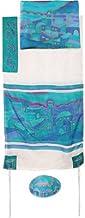 Yair Emanuel Tallit Prayer Shawl Gadol + Bag + Kippah + Atara Set Hand Painted Silk Jerusalem Vista Blue White (Bundle)