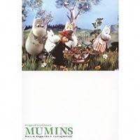 Mumins - Special Box by Original Soundtrack (2003-07-02)