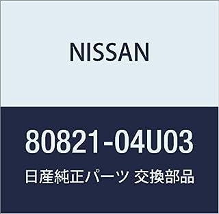 NISSAN (日産) 純正部品 モールデイング アッセンブリー フロント ドア アウトサイド LH スカイライン 品番80821-04U03