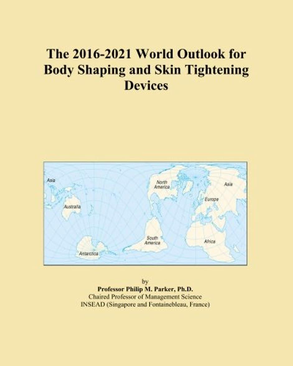 エール車振幅The 2016-2021 World Outlook for Body Shaping and Skin Tightening Devices