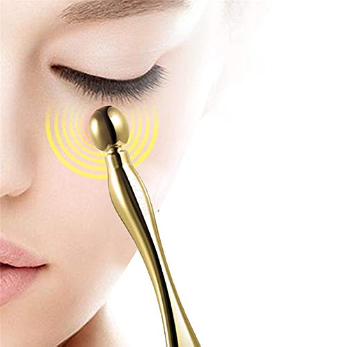 深さブラスト卵NOTE 1ピース睡眠アイマスクへらフェイスリフトアイマッサージ美容ツールダークサークルアイクリーム分割スクープマッサージスティック