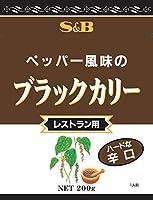 S&B ペッパー風味のブラックカリー辛口 200g ×10袋【入り数3】