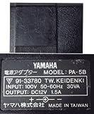 ヤマハ Yamaha PA-5B
