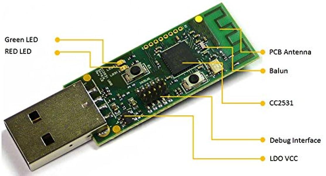 エジプトシャワーコピーEZSync cc2531評価、cc2531emk互換、ZigbeeモジュールUSBドングルUSBドングル