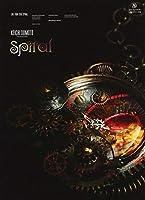 Koichi Domoto Live Tour 2015 Spiral [DVD]